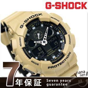 G-SHOCK スペシャルカラー レイヤードカラー GA-100L-8ADR Gショック 腕時計