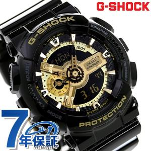 G-SHOCK Gショック メンズ 腕時計 GA-110GB...