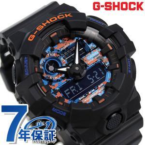19日は全品5倍でポイント最大12倍 Gショック G-SHOCK 腕時計 GA-700CT-1ADR GA-700 ワールドタイム 迷彩 ソーラー カシオ CASIO 腕時計のななぷれ