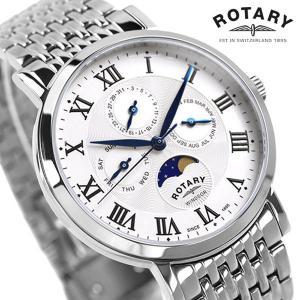 ロータリー ROTARY 時計 GB05325-01 ウィンザー ムーンフェイズ マルチファンクショ...