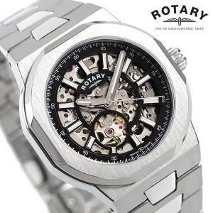 【24日は10%割引クーポンにポイント最大27倍】 ロータリー ROTARY 時計 GB05415/...