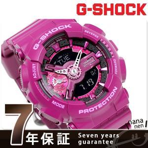 【あすつく】G-SHOCK S シリーズ クオーツ メンズ 腕時計 GMA-S110MP-4A3DR Gショック