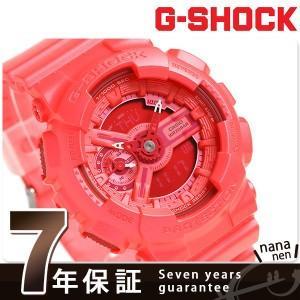 【あすつく】G-SHOCK Sシリーズ クオーツ メンズ 腕時計 GMA-S110VC-4ADR Gショック