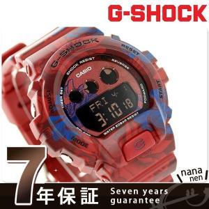 【あすつく】G-SHOCK S シリーズ クオーツ メンズ 腕時計 GMD-S6900F-4DR Gショック