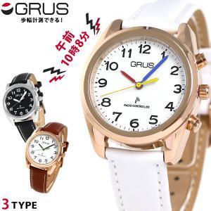 先着1,000円割引クーポン グルス 音声時計 ボイス電波 革ベルト 腕時計 選べるモデル GRS003-L|nanaple