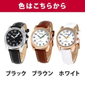 先着1,000円割引クーポン グルス 音声時計 ボイス電波 革ベルト 腕時計 選べるモデル GRS003-L|nanaple|02