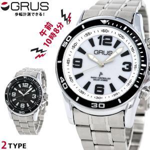 正規品 グルス ボイス電波腕時計 デュアルパワー 電波ソーラー メンズ 腕時計 GRS004 GRU...
