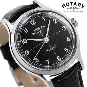 【24日は10%割引クーポンにポイント最大27倍】 ロータリー ROTARY 時計 GS05125/...