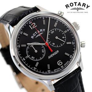【24日は10%割引クーポンにポイント最大27倍】 ロータリー ROTARY 時計 GS05203/...