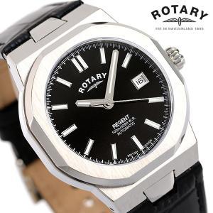 【24日は10%割引クーポンにポイント最大27倍】 ロータリー ROTARY 時計 GS05410/...