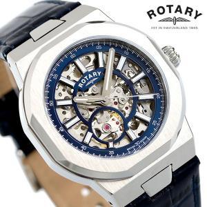 【24日は10%割引クーポンにポイント最大27倍】 ロータリー ROTARY 時計 GS05415/...