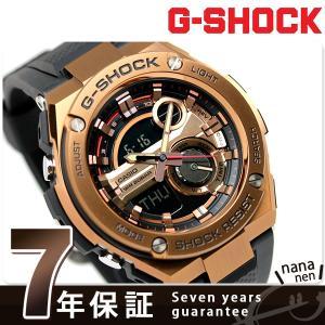9日からエントリーで最大25倍 G-SHOCK Gスチール クオーツ メンズ 腕時計 GST-210B-4ADR Gショック