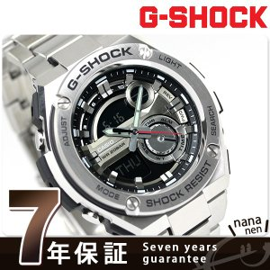 【あすつく】G-SHOCK Gスチール クオーツ メンズ 腕時計 GST-210D-1ADR Gショック