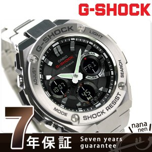G-SHOCK Gスチール メンズ 腕時計 GST-S110...