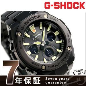 G-SHOCK Gショック Gスチール 電波ソーラー メンズ...