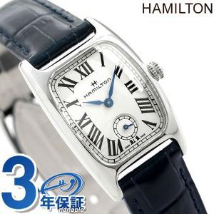 今ならさらに+14倍でポイント最大15倍 ハミルトン 時計 ボルトン レディース 腕時計 H1332...