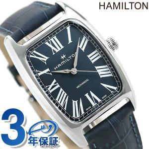 本日さらに+4倍でポイント最大21倍! ハミルトン 時計 アメリカン クラシック ボルトン メカニカル 34mm 手巻き 腕時計 メンズ H13519641 HAMILTON ブル―|nanaple