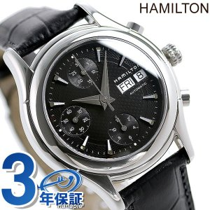 ハミルトン 時計 アメリカン クラシック リンウッド 38mm クロノグラフ 自動巻き メンズ 腕時計 H18516731 HAMILTON ブラック|nanaple