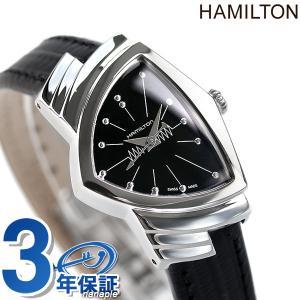 本日さらに+4倍でポイント最大21倍! ハミルトン クオーツ レディ ベンチュラ レディース H24211732 腕時計|nanaple