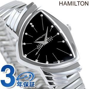 本日さらに+4倍でポイント最大21倍! ハミルトン ベンチュラ フレックス メンズ 腕時計 H24411232 HAMILTON ブラック|nanaple
