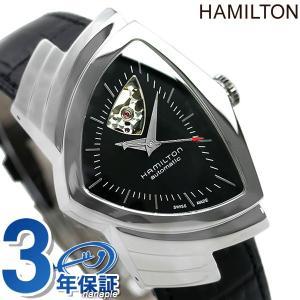 本日さらに+4倍でポイント最大21倍! ハミルトン 時計 ベンチュラ オープンハート オート 35mm 自動巻き 腕時計 メンズ H24515732 HAMILTON ブラック|nanaple