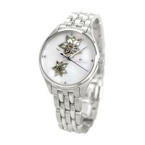 ハミルトン 時計 ジャズマスター 自動巻き 腕時計 オープンハート レディース H32115192 ホワイトシェル HAMILTON|nanaple|02