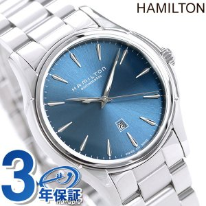 7年保証キャンペーン HAMILTON ハミルトン Jazzmaster ジャズマスター 腕時計 メ...