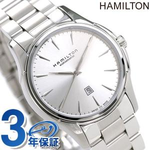 7年保証キャンペーン ハミルトン 腕時計 ジャズマスター レディ オート 自動巻き シルバー HAM...