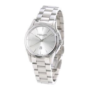 ハミルトン ジャズマスター 自動巻き レディース H32315152 腕時計 nanaple 02