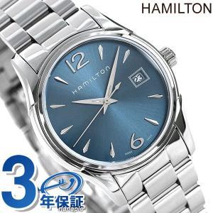 7年保証キャンペーン ハミルトン ジャズマスター レディ 34MM スイス製 レディース 腕時計 H...