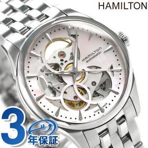 7年保証キャンペーン ハミルトン ジャズマスター ビューマチック スケルトン レディ オート 36m...