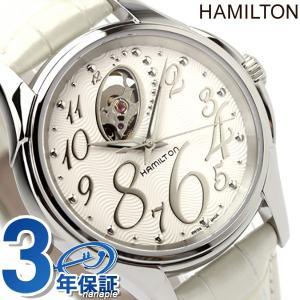 7年保証キャンペーン HAMILTON ハミルトン Jazzmaster Lady Auto ジャズ...