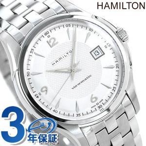 ハミルトン ジャズマスター ビューマチック 自動巻き 40 H32515155 腕時計|nanaple