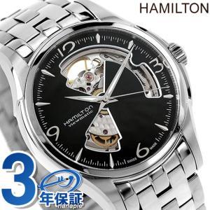 本日さらに+4倍でポイント最大21倍! ハミルトン ジャズマスター オープンハート H32565135 HAMILTON 腕時計|nanaple