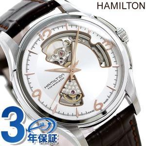本日さらに+4倍でポイント最大21倍! HAMILTON ハミルトン ジャズマスター 自動巻き 腕時計 H32565555|nanaple