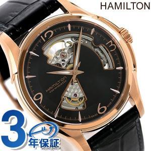 ハミルトン ジャズマスター ビューマチック 自動巻き オープンハート H32575735 腕時計|nanaple