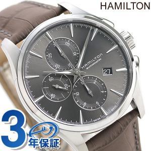 本日さらに+4倍でポイント最大21倍! ハミルトン ジャズマスター オート クロノグラフ 43mm 自動巻き 腕時計 メンズ H32586881 HAMILTON グレー|nanaple