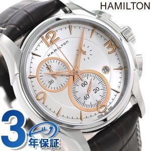 HAMILTON ハミルトン ジャズマスター クロノグラフ 腕時計 H32612555|nanaple