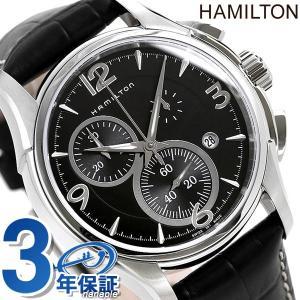 本日さらに+4倍でポイント最大21倍! HAMILTON ハミルトン ジャズマスター クロノグラフ 腕時計 H32612735|nanaple