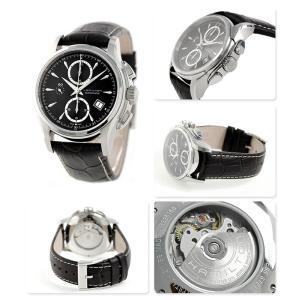ハミルトン クロノグラフ ジャズマスター 自動巻き メンズ H32616533 腕時計|nanaple|02