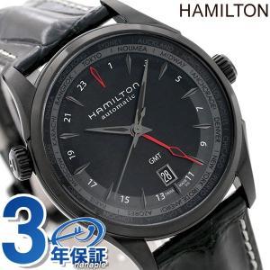 ハミルトン ジャズマスター GMT メンズ 腕時計 H32685731