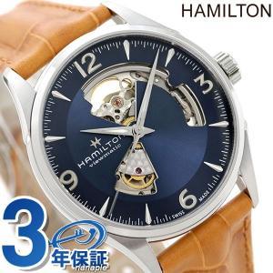 今ならさらに+14倍でポイント最大15倍 ハミルトン ジャズマスター オープンハート オート 42M...