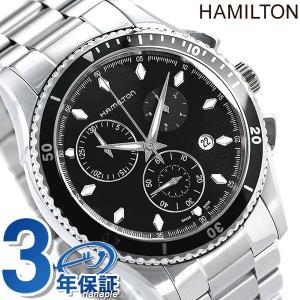 本日さらに+4倍でポイント最大21倍! HAMILTON ハミルトン ジャズマスター クロノグラフ 腕時計 H37512131|nanaple