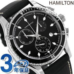 本日さらに+4倍でポイント最大21倍! ハミルトン シービュー クロノグラフ H37512731 メンズ 腕時計|nanaple