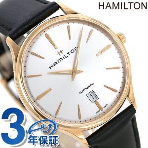 7年保証キャンペーン ハミルトン ジャズマスター シンライン ゴールド 40mm 限定モデル スイス...