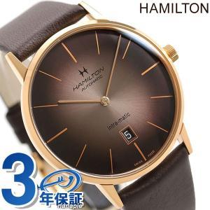 本日さらに+4倍でポイント最大21倍! ハミルトン 時計 アメリカン クラシック イントラマティック 42mm 自動巻き 腕時計 メンズ H38745501 HAMILTON ブラウン|nanaple