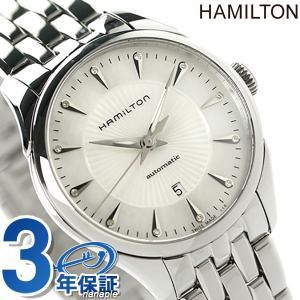 7年保証キャンペーン ハミルトン ジャズマスター レディー オート ダイヤモンド H42215111...