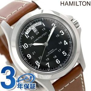 ハミルトン 自動巻き カーキ キング メンズ 腕時計 H64455533|nanaple