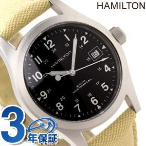 ハミルトン 手巻き  カーキ フィールド メカ オフィサー メンズ 腕時計 H69419933|nanaple