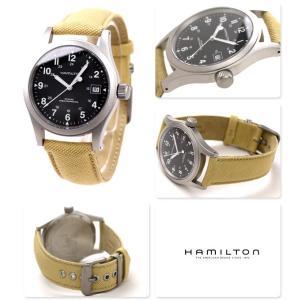ハミルトン 手巻き  カーキ フィールド メカ オフィサー メンズ 腕時計 H69419933|nanaple|02